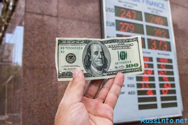 прогноз валюты на 2016 год в России последние новости