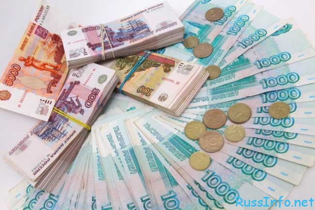 прогноз на рост валюты на 2016 год