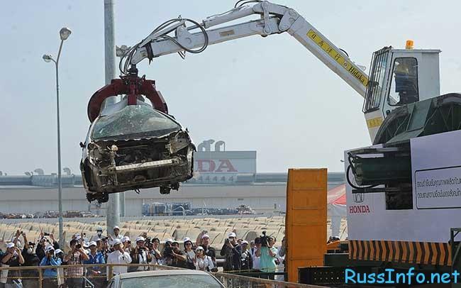 правила утилизации автомобилей в 2016 году в России