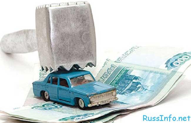 утилизация автомобилей в 2016 году в России