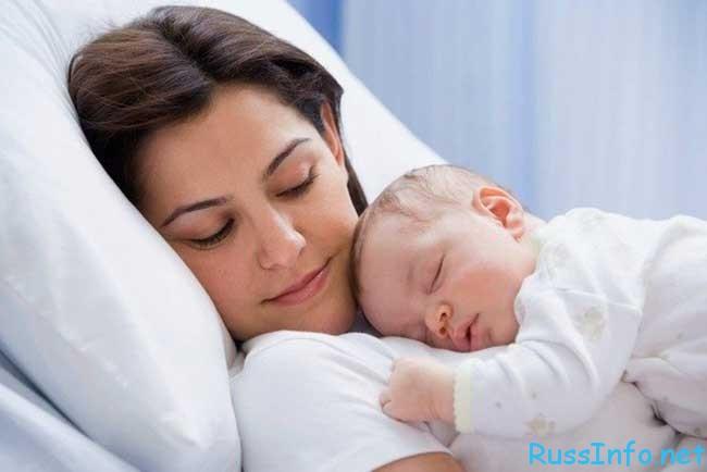 единовременное пособие при рождении второго ребенка в 2016 году