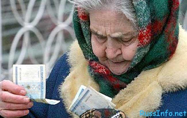 будет ли повышение пенсии сельским пенсионерам в 2016 году