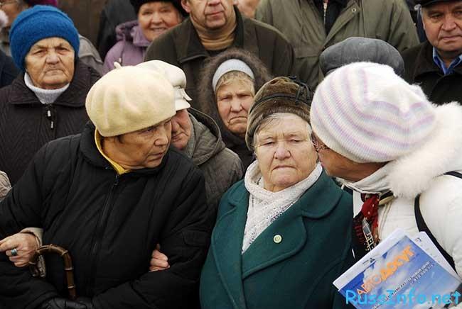 повышение страховой пенсии в 2016 году в России
