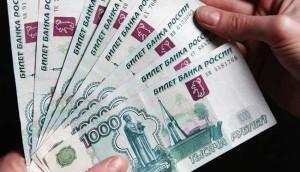 последние новости о том, что произойдет увеличение зарплаты бухгалтеров в 2016 году