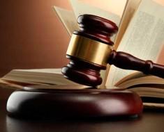 прибавка к зарплате помощникам судей в 2016 году в России