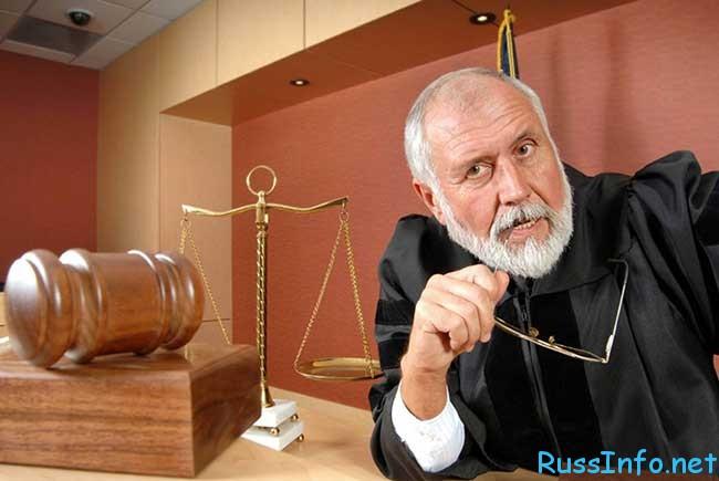 будет ли повышение зарплаты помощникам судей в 2016 году