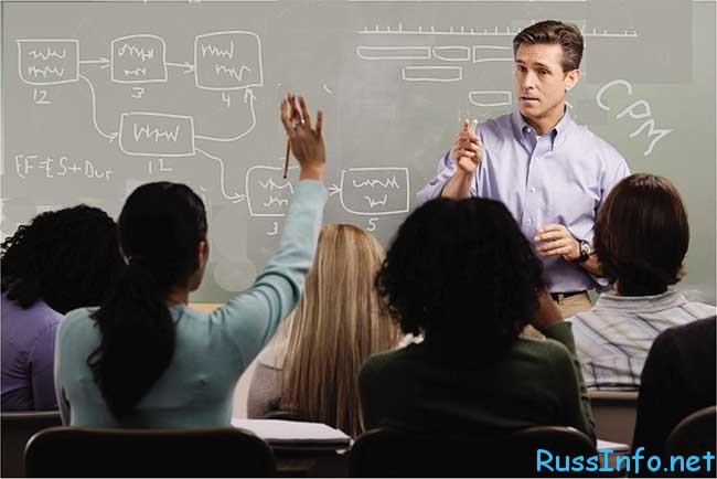 прибавка к зарплате преподавателям вузов в 2016 году в России