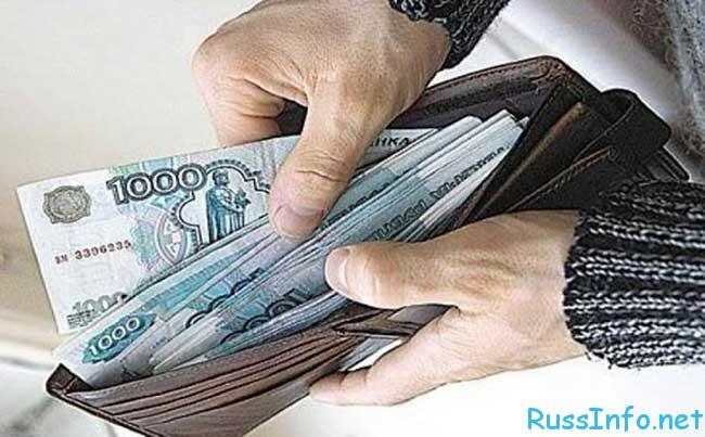 повышение окладов работникам МЧС в России последние новости
