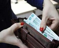 прибавка к зарплате соцработникам в 2016 году в России