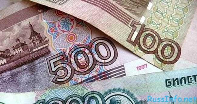 повышение окладов сотрудников МВД в России последние новости