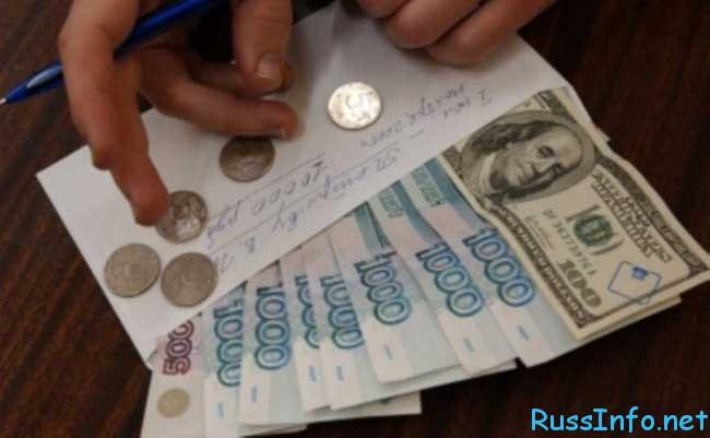 повышение окладов судебным приставам в России последние новости