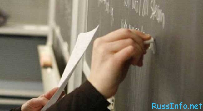 будет ли повышение зарплаты учителям в 2016 году