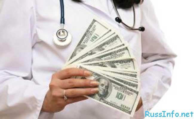 будет ли повышение зарплаты врачам в 2016 году