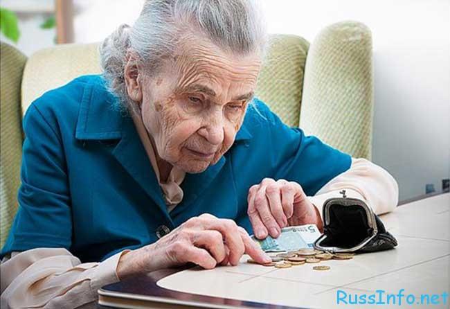 повышение пенсий 2016