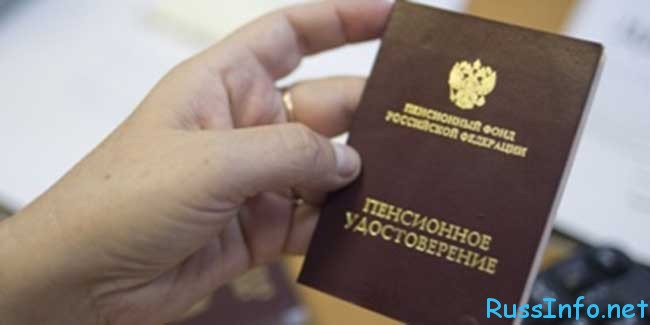 Размер пенсий детям инвалидам на украине