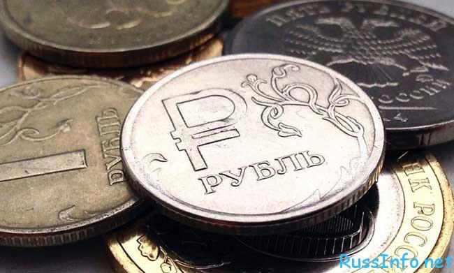 изменения в пенсионном законодательстве с 2016 года в России