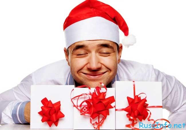 подарки подарить на Новый год 2020