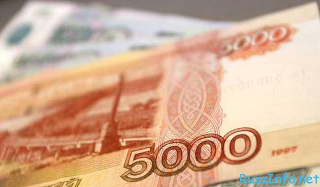 губернаторская выплата при рождении ребенка 2016 в России последние новости