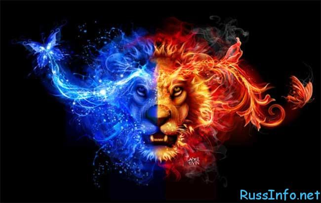 гороскоп лев 2016 любовный