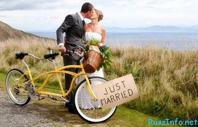 Благоприятные дни для свадьбы в 2018 году