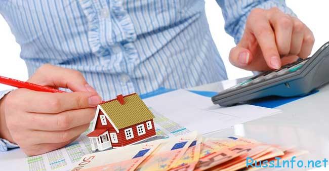 налог на имущество (недвижимость) 2016
