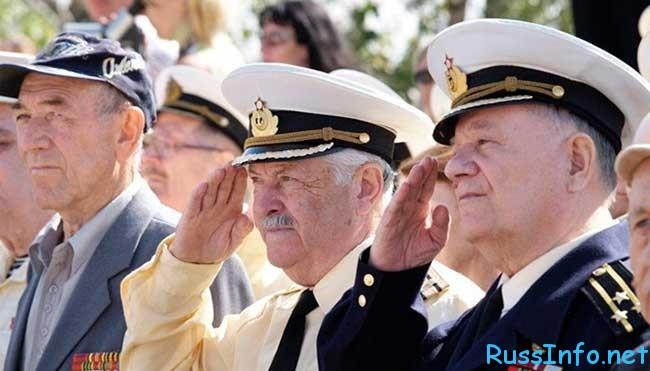 пенсии военных пенсионеров 2016