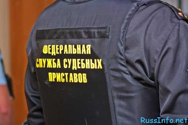 повышение зарплаты приставам в России