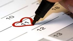 благоприятные дни для свадьбы в 2016 году по церковному календарю