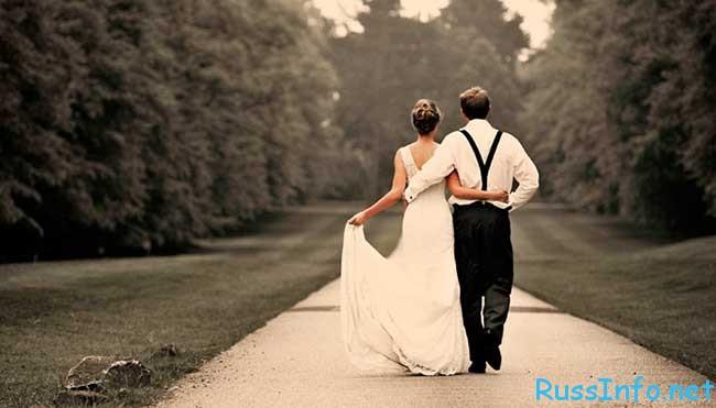 свадьба в високосный 2016 год, приметы