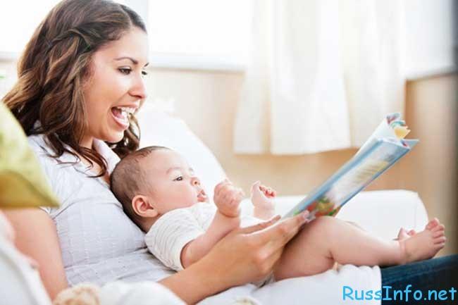 на сколько увеличится материнский капитал в России