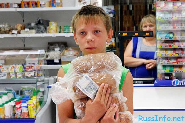 рост цен на продукты в 2016 году в России последние новости