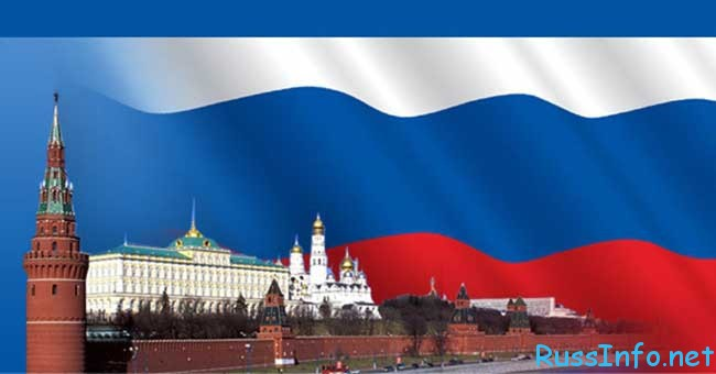 перспективы России в 2016 году