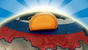 перспективы России в 2016 году, прогнозы экономистов