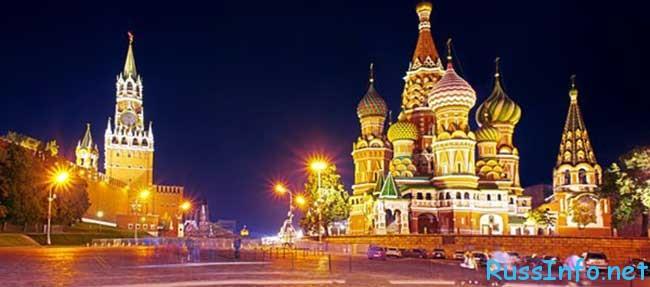 2016 год объявлен в России годом