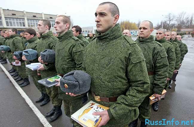 призыв в армию России в 2016 году