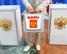 Список партий, избирающихся в Госдуму в 2016 году