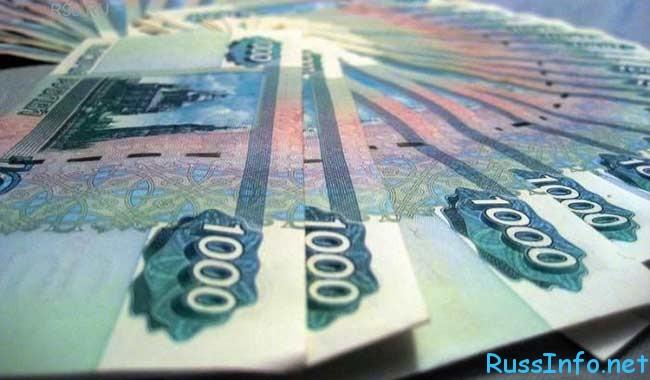 будет ли дефицит федерального бюджета России в 2016 году