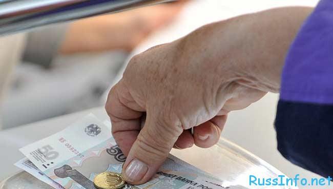 будет ли повышение трудовых пенсий в 2016 году последние новости