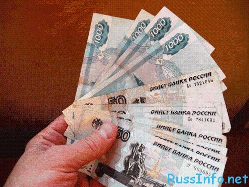 индексация зарплаты госслужащим в 2016 году в России