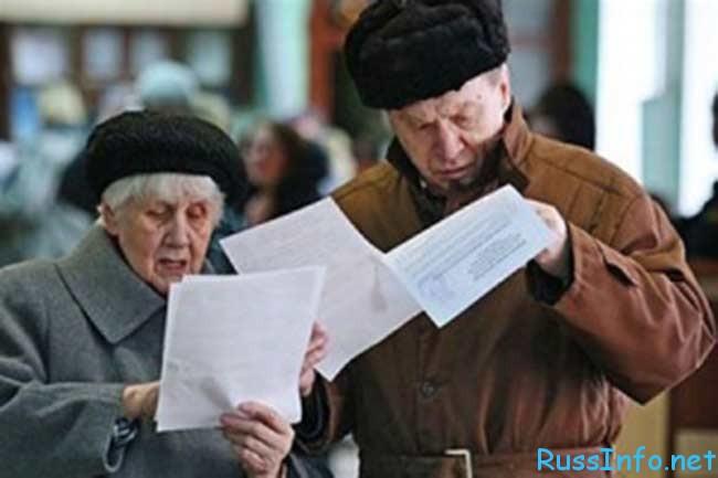 повышение ЕДВ в 2016 году в России
