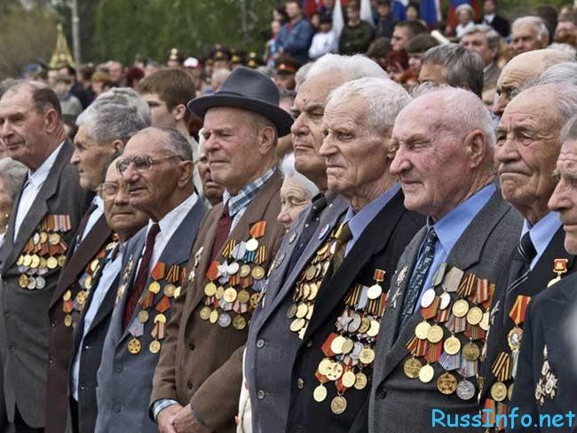 повышение ежемесячных денежных выплат в 2016 году в России ветеранам боевых действий