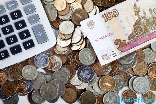 размер минимальной оплаты труда в России в 2016 году
