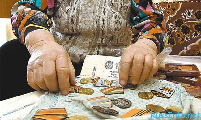 прибавка пенсии инвалидам 2 группы в 2016 году последние новости