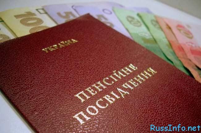 на сколько процентов повысят пенсию в России