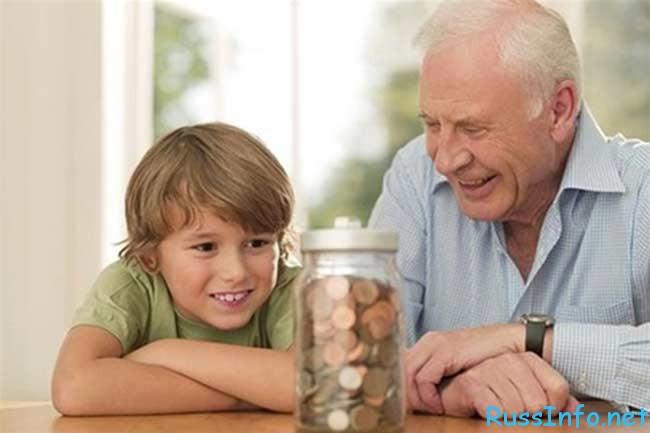 увеличение пенсий в России