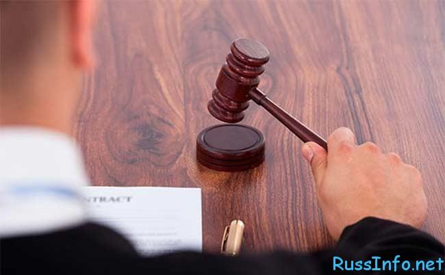 будет ли повышение зарплаты аппарату суда в 2016 году