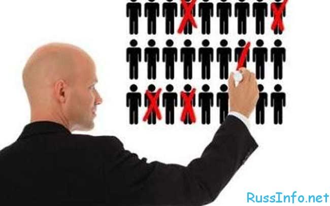 Новости науки в россии и за рубежом
