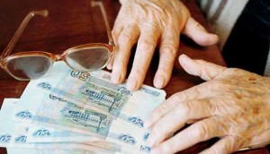 насколько будет повышена трудовая пенсия по старости в 2016 году
