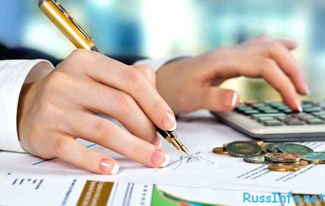 Пенсии для инвалидов 3 группы в москве в 2016 году