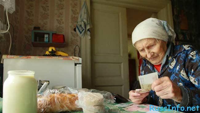 увеличение социальной пенсии по потере кормильца